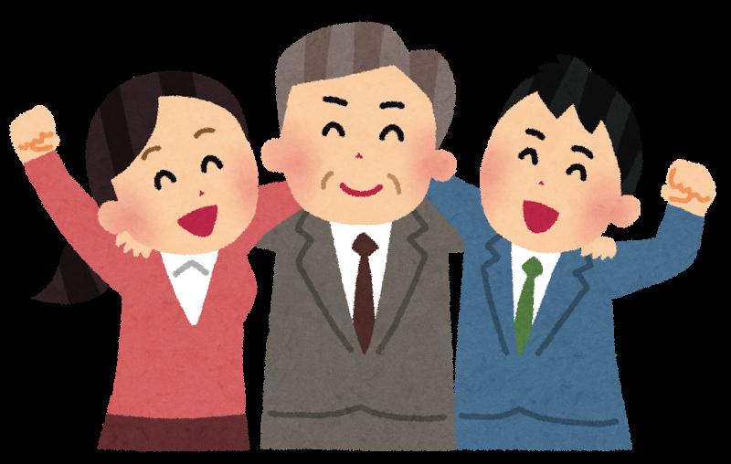 kaisya_nakayoshi1